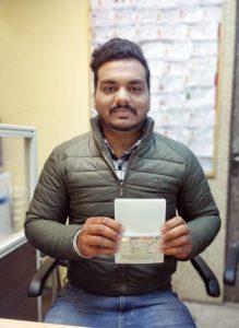 Anoop - Ludhiana- Study Visa