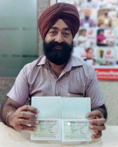 Balkar Singh - Kharar - Multile Entry Visa
