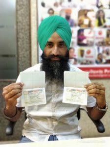Gurdhian Singh - Multiple Entry Visa