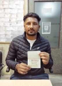 Gurpreet SIngh - Raikot Jagraon - Spouse Work Permit