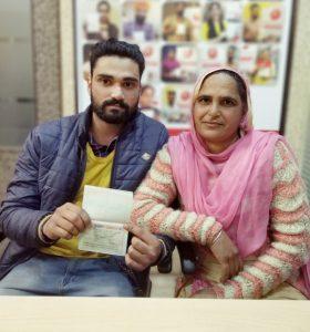 Gurvinder Singh - Ludhiana- Study Visa