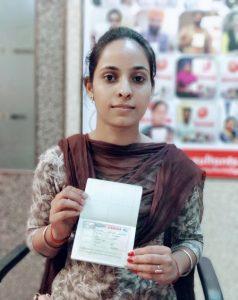 Harpreet Bhatinda - Study visa