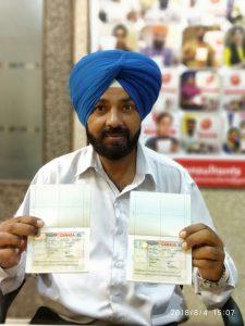 Jagtar Singh Chamkaur Sahib - Multiple Entry Visa