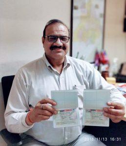 Jung Bahadur Singh - Ludhiana - Multiple Entry Visa