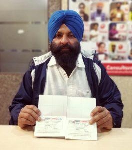 Rajinder Pal Singh & Wife- - Chamkaur Sahib - Multiple Entry Visa