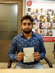 Sandeep Singh - Jagraon - Study visa